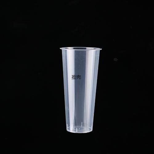 500ml咖啡奶茶杯