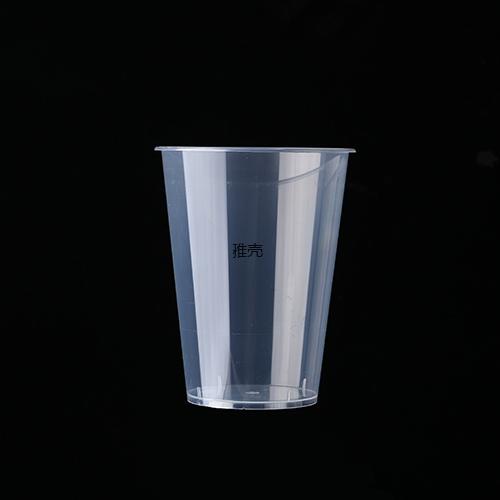 750mL 透明奶茶杯