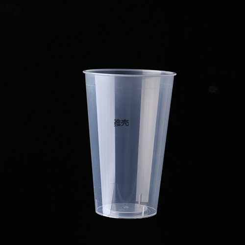 750ml咖啡奶茶杯